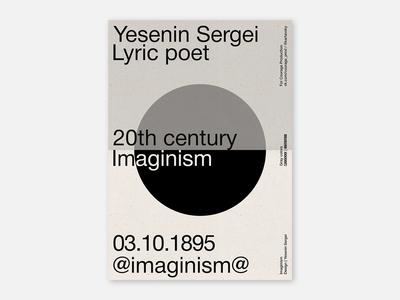 Poster - Imaginism