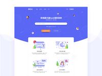 Project_Star trails Big data Web