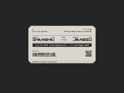 Ticket Redesign Cyberpunk Style