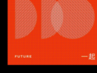 ol' texture typography texture print pattern future dots blur