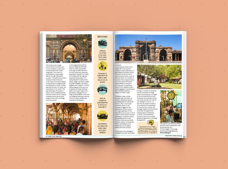Magazine Spread 2 - Ahmedabad wanderer wander camera photoshop illustrator history gujarat city travel layouts grid adobe indesign editing layouting photography magzinespread magzine heritage ahmedabad