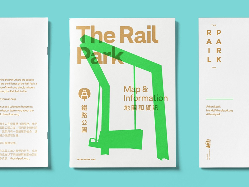 New Rail Park Map editorial geometric typography branding identity brochure map riso non-profit bilingual philadelphia