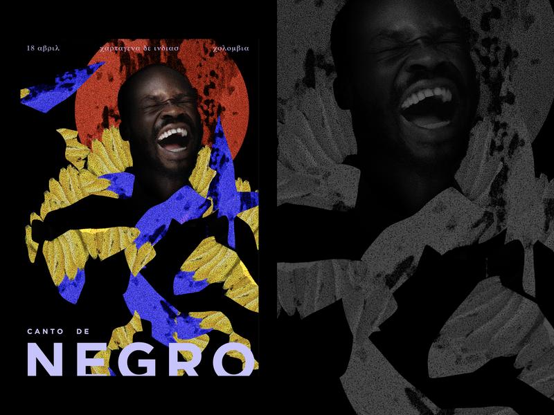 2020 Caribbean culture poster collage branding portrait black digital art design illustration
