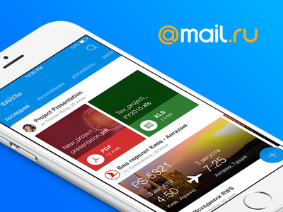 Mail.ru Mobile App Concept material design mobile ux ui concept iphone search cards inbox mail ios app