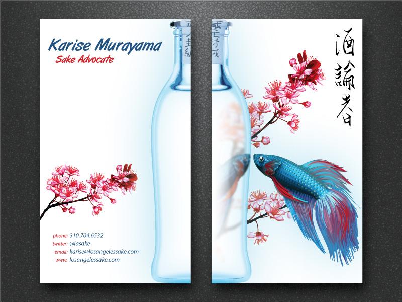 Sake Advocate Business Card bottle vector business card reflection blossom cherry sakura fish beta sake