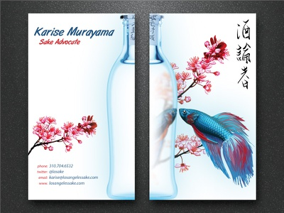 Sake Advocate Business Card bottle vector business card reflection blossom cherry sakura fish beta sake