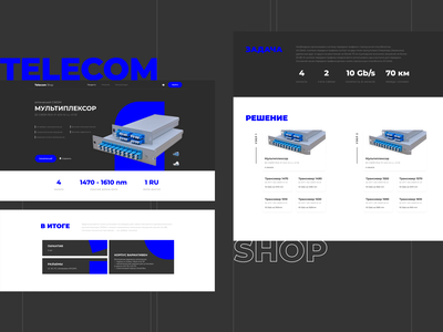 Telecom Shop website web uidesign ui design