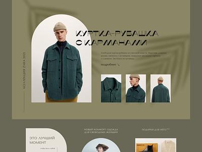 Fashion blog zara fashion firstscreen webdesign design website web