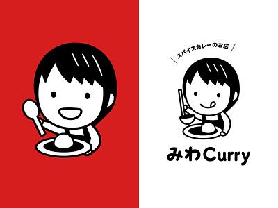 みわCurry logo design illustration