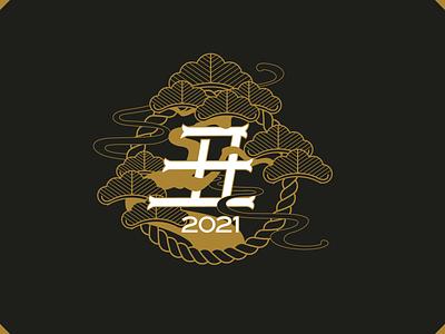2021 new year logo design