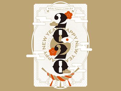 new year 2020 newyear design typography illustration