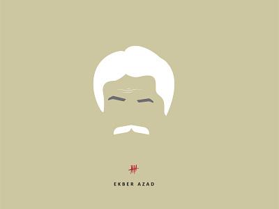 Akbar Azad portrait poster illustration