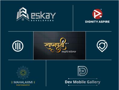 Logo Design Services by PrimaThink Team web ui design illustration branding logo