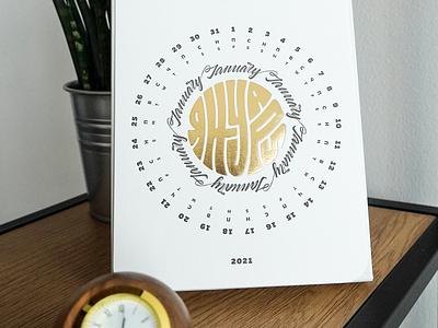 Calendar 2021 letterpress january type branding procreate vector design calligraphy lettering typography 2021 calendar print