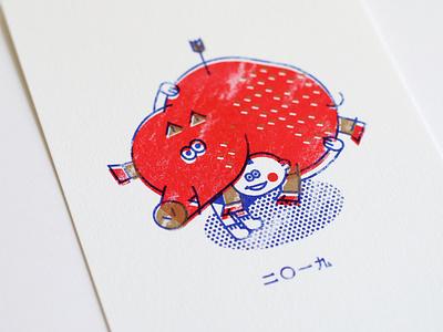 The wild boar animal illustration card