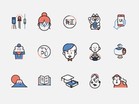 Japanese New Year's Icons