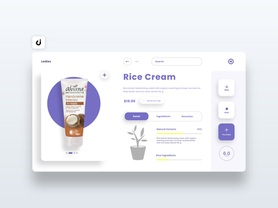 🍚 Rice Cream Web Design hire follow like ecommerce designer site infadev concept website design