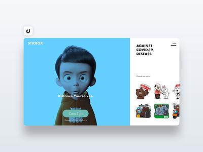 😷 Covid Web Design hire follow like ecommerce designer site infadev concept website design