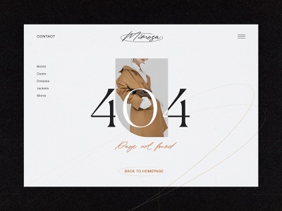 Fashion Brand Website 404 Page web layout website design website clothing brand shopping ecommerce webpage 404 error 404 page 404 web design web user experience interaction design studio interface ui ux graphic design design