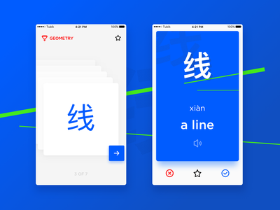 Learn Chinese App graphic design card chinese language education interface ux ui mobile app design