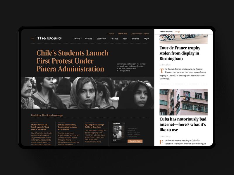 News Media Website home page news media dark background graphic design interaction webdesign website web media news typography ui ux design interface