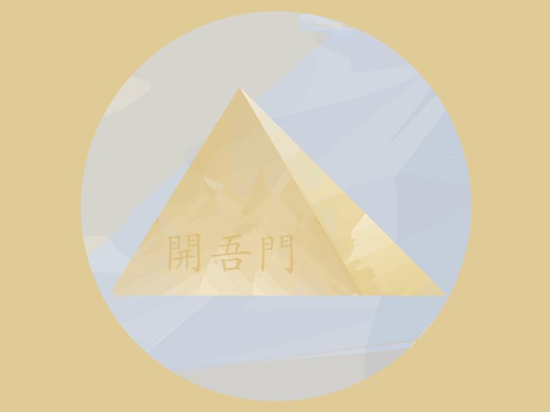 Kaiwumen Logo Pyramid Design