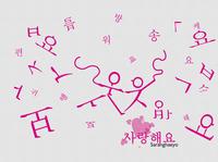 Sarang hae yo Korean Character Playing