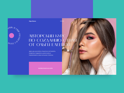 Stylist Courses Homepage webdesign blue pink minimal tiles style stylist