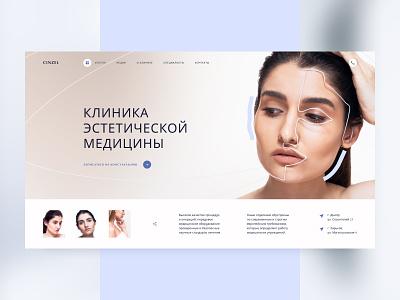 Beauty Clinic — Homepage webdesign dailyui clean beauty cosmetology health medicare healthcare clinic medicine