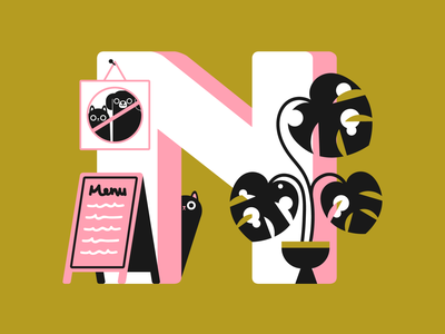 36 days of type - letter N art vector typogaphy type plants letter interior illustration cat 36daysoftype 36days-adobe