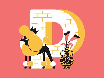36 days of type - letter P dog poodle art vector typogaphy type plants letter interior illustration 36daysoftype 36days-adobe