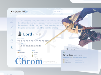 Fire Emblem : Awakening Chrom UI fire emblem awakening user interface uiux ui design