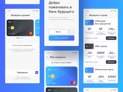 Bank Saint-Petersburg redesign concept. Product creation