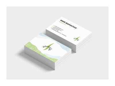 Business cards landscape green business card branding design vector illustration