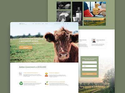 ECOLAND — Eco Farm Landing Page figma design ecofarm eco landing page web design ui