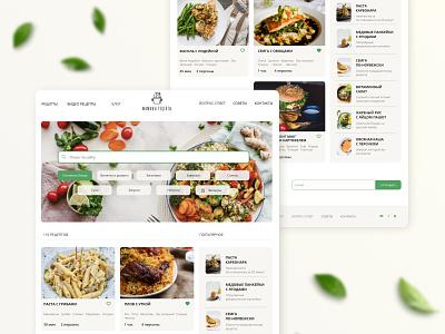 Cooking Website Concept uxuidesigner designer portal cooking cook website ui ux landing page design web design figma