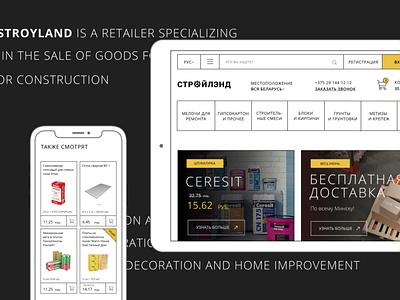 E-commerce UX/UI Concept ecommerce store ux ui designer ux ui web design design figma