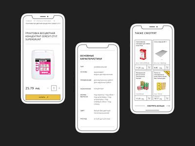 E-commerce UX/UI Concept — Mobile Product Page ecommerce store minsk ux ui ux ui designer ux ui web design design figma