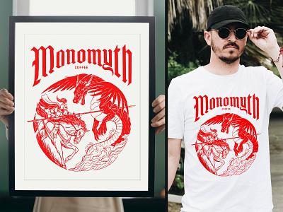 Monomyth Coffee Illustration monomyth coffeeshop coffee knight dragon
