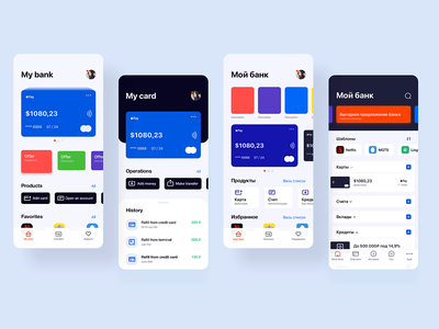 Banking app dashboard concept | Daily UI ios application modern ui ux interface uxd uxdesign app bank design graphic typography icon animation flat concept money card