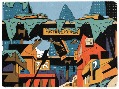 23 — Ancient illustration palette colour comic city procreate ipad inktober2019 inktober design