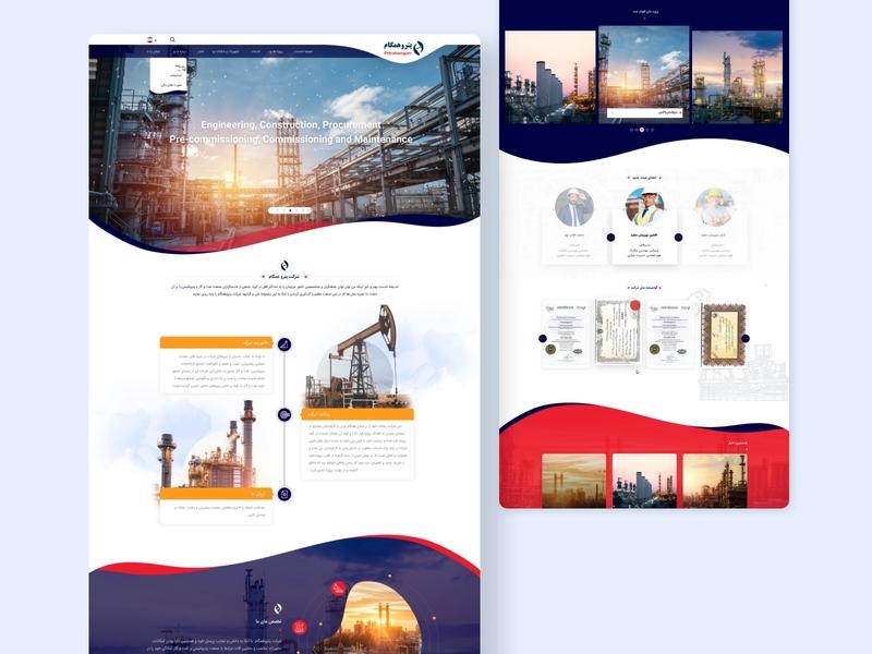 Petrochemical Company design web ux ui