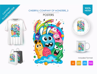 Cheerful company of monsters_3 toy sweet illustration kid vector cartoon cute birthday love lovely balloon celebrate heart childish poster baby card greeting animal monsters