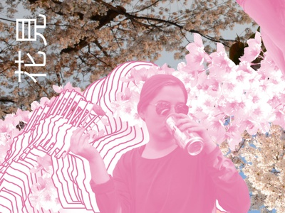 hanami quarantine justforfun japan tokyo weeklywarmup edit compositing travel photography travel design asia