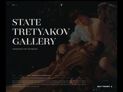 Tretyakov Gallery website gallery museum art ticket