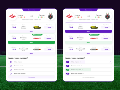 Redesign Match Betting match product design color concept interaction betting web uidesign dribbble ui minimal flat clean branding brand design ux simple design