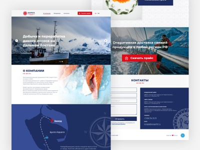 Karaga Fish Company Landing Page web landing page dribbble company fish web design website landing concept uidesign color minimal flat clean ui ux simple design