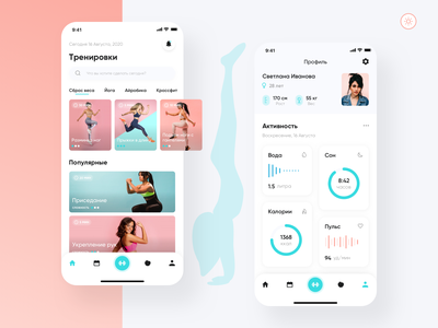 Fitness Mobile App tracker interface activity dashboad uidesign mobile fitness dribbble app design simple ui minimal flat clean ux