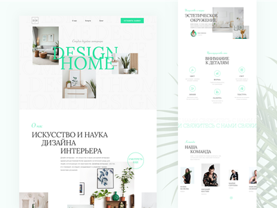 Landing Page Interior Studio | Design Home interior landing landing page concept studio home web website dribbble brand design color ux ui uidesign minimal flat clean simple design