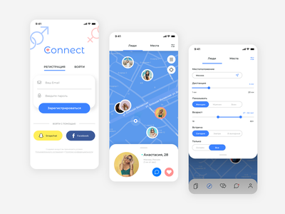 Dating App | Connect uiux design product design interface color concept brand design mobile minimal ios flat dribble clean app dating ui design simple ux ui branding design